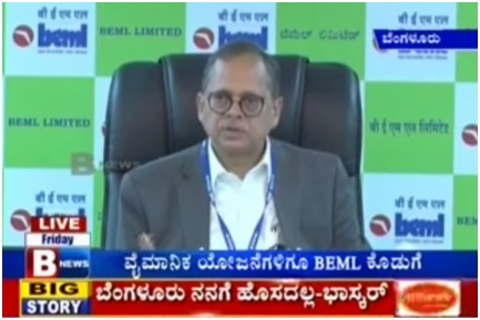 BEML CMD Speaks To BTV – 02.08.2019